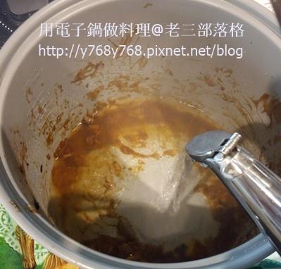 老三用電子鍋做料理-三汁燜醬48 - 複製 - 複製.jpg