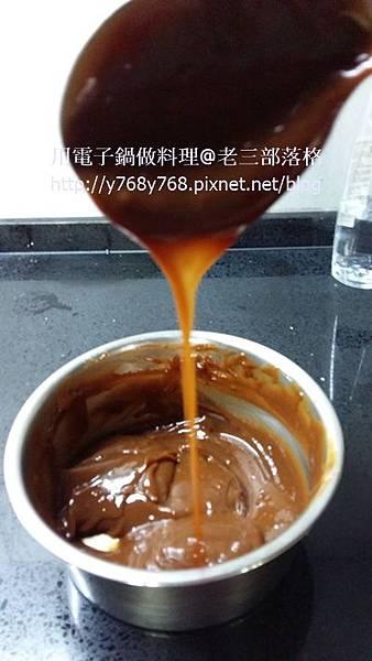 老三用電子鍋做料理-三汁燜醬15.jpg