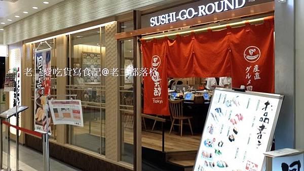1東京車站凾太郎老三愛吃貨寫食記@老三用電子鍋做料理36.jpg