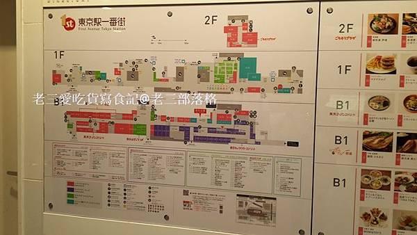 東京車站凾太郎老三愛吃貨寫食記@老三用電子鍋做料理.jpg