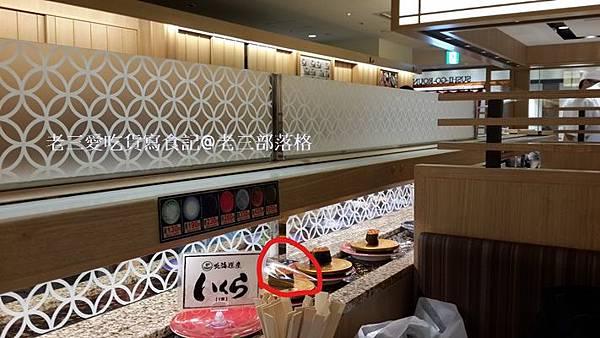 1東京車站凾太郎老三愛吃貨寫食記@老三用電子鍋做料理38.jpg