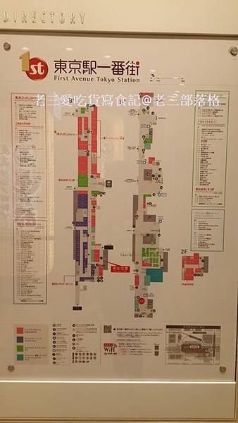 1東京車站凾太郎老三愛吃貨寫食記@老三用電子鍋做料理2.jpg