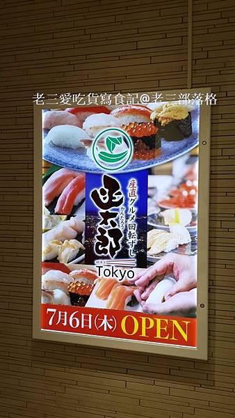1東京車站凾太郎老三愛吃貨寫食記@老三用電子鍋做料理5.jpg