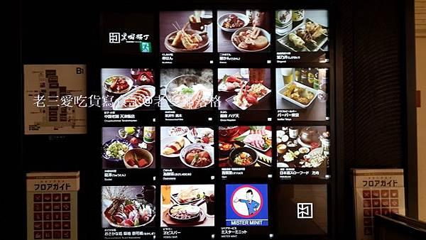 1東京車站凾太郎老三愛吃貨寫食記@老三用電子鍋做料理10.jpg