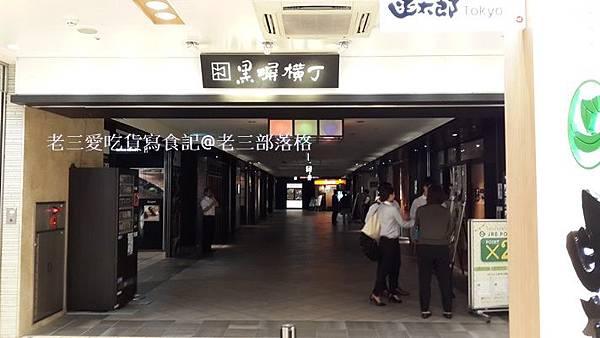 1東京車站凾太郎老三愛吃貨寫食記@老三用電子鍋做料理9.jpg