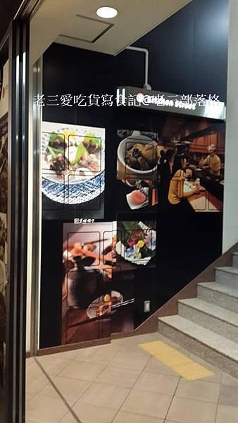 1東京車站凾太郎老三愛吃貨寫食記@老三用電子鍋做料理11.jpg