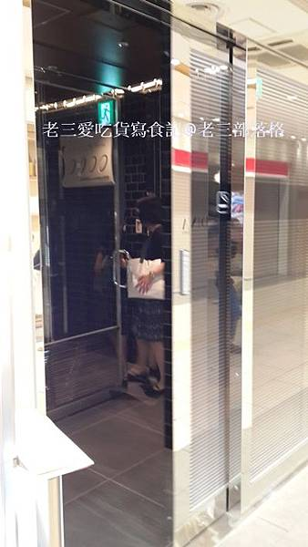 1東京車站凾太郎老三愛吃貨寫食記@老三用電子鍋做料理13.jpg