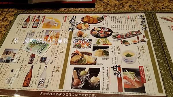 1東京車站凾太郎老三愛吃貨寫食記@老三用電子鍋做料理15.jpg