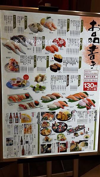 1東京車站凾太郎老三愛吃貨寫食記@老三用電子鍋做料理12.jpg