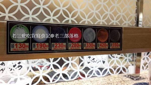 1東京車站凾太郎老三愛吃貨寫食記@老三用電子鍋做料理20.jpg