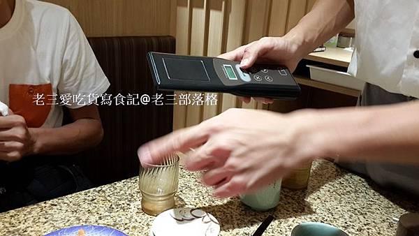 1東京車站凾太郎老三愛吃貨寫食記@老三用電子鍋做料理27.jpg