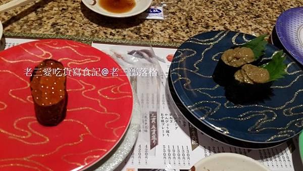 1東京車站凾太郎老三愛吃貨寫食記@老三用電子鍋做料理24.jpg