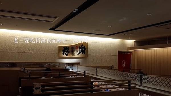 1東京車站凾太郎老三愛吃貨寫食記@老三用電子鍋做料理31.jpg