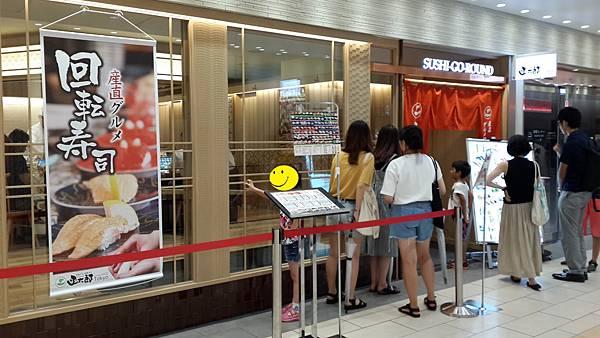 1東京車站凾太郎老三愛吃貨寫食記@老三用電子鍋做料理6.jpg