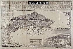 1891年_函館遠景.jpg
