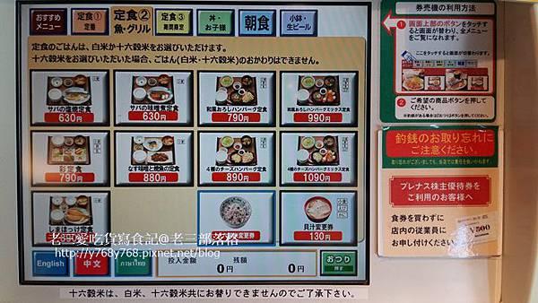 YAYOI彌生軒3.jpg