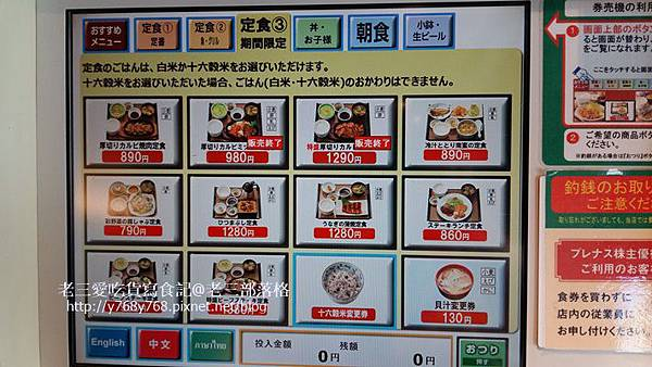 YAYOI彌生軒4.jpg