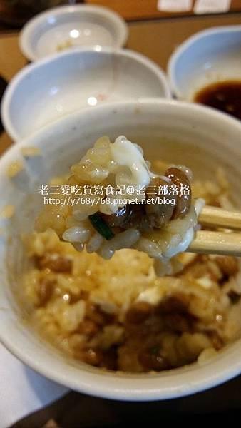 YAYOI彌生軒老三東京愛吃貨寫食記5.jpg