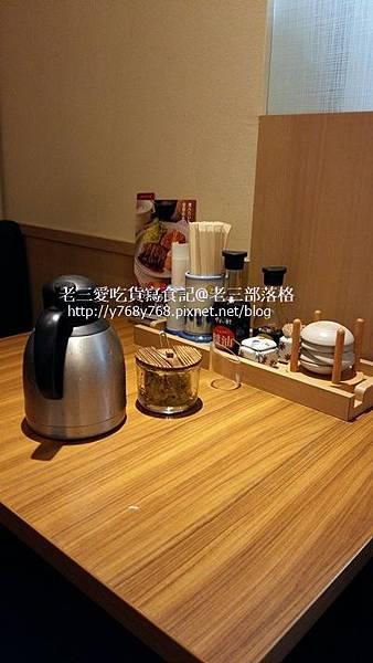 YAYOI彌生軒老三愛吃貨寫食記.jpg