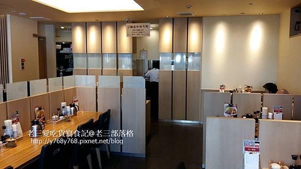 YAYOI彌生軒老三愛吃貨寫食記2.jpg