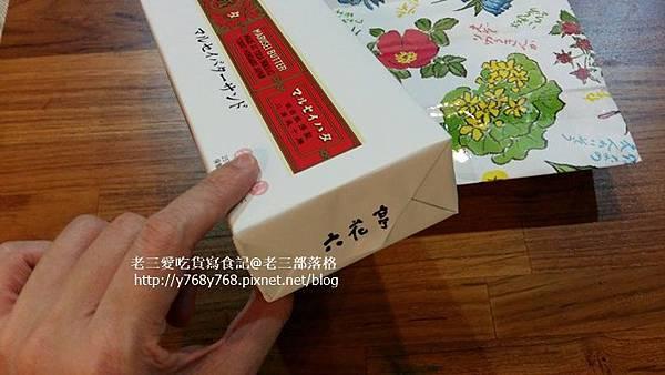 北海道六花亭萊姆葡萄夾心餅-老三愛吃貨寫食記3.jpg