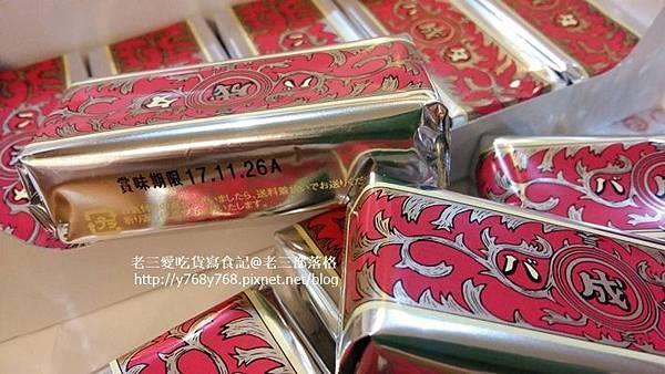 北海道六花亭萊姆葡萄夾心餅-老三愛吃貨寫食記7.jpg