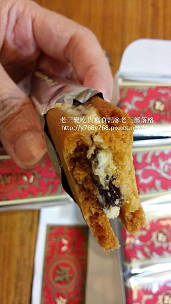 北海道六花亭萊姆葡萄夾心餅-老三愛吃貨寫食記17.jpg