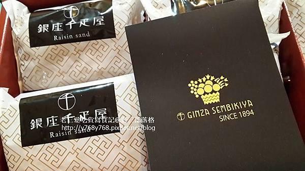銀座千疋屋的萊姆葡萄夾心餅-老三愛吃貨寫食記4.jpg