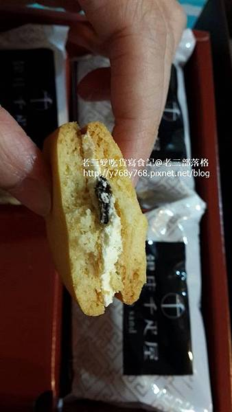 銀座千疋屋的萊姆葡萄夾心餅-老三愛吃貨寫食記6.jpg