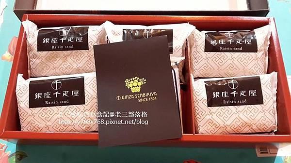 7-11萊姆葡萄夾心餅vs銀座千疋屋的萊姆葡萄夾心餅-三愛吃貨寫食記5.jpg