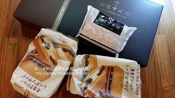 7-11萊姆葡萄夾心餅vs銀座千疋屋的萊姆葡萄夾心餅-老三愛吃貨寫食記2.jpg