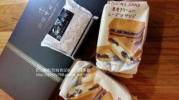 7-11萊姆葡萄夾心餅vs銀座千疋屋的萊姆葡萄夾心餅-老三愛吃貨寫食記.jpg