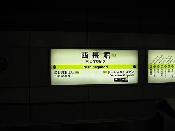 IMG_1448
