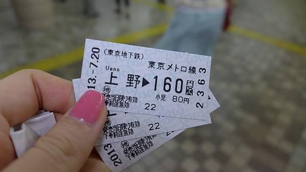 P1010413.JPG