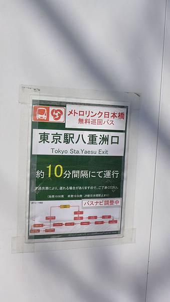 P1100941-2048.jpg