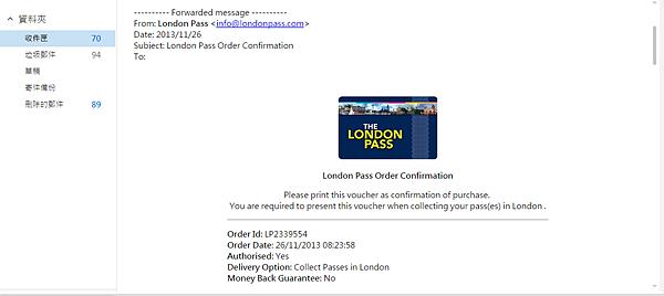 london pass購買確認.png