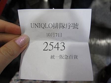 IMG_0019