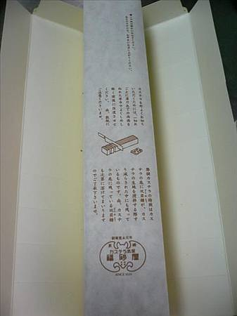 P1110205