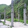 黃金神社2