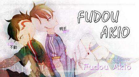FUDOU AKIO(17)
