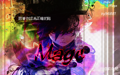 Mage(4).png