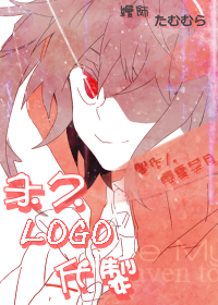 永久LOGO代製宣傳貼(22).png