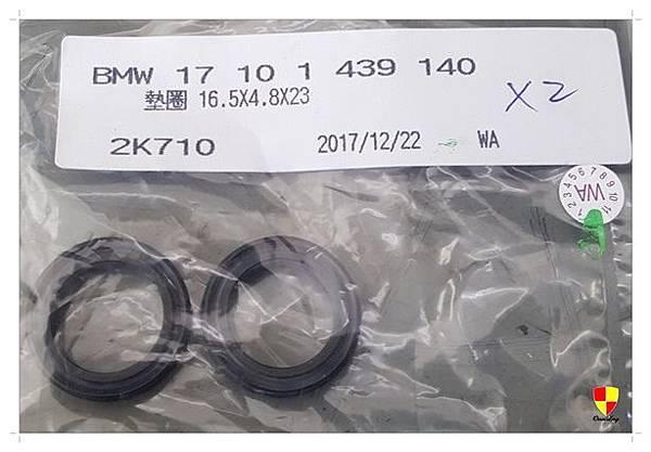 BMW X5漏水及皮帶唧唧叫_180103_0019