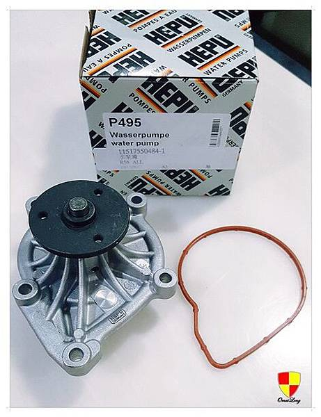 MINI R56S 漏水處理及保養_180103_0006