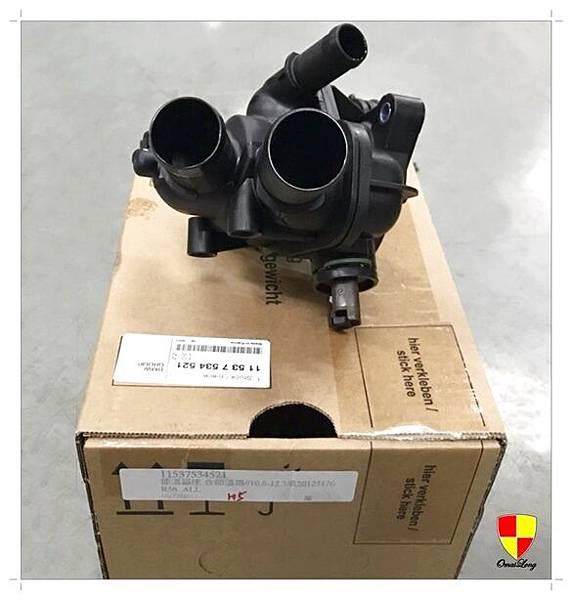 MINI R56S 漏水處理及保養_180103_0040