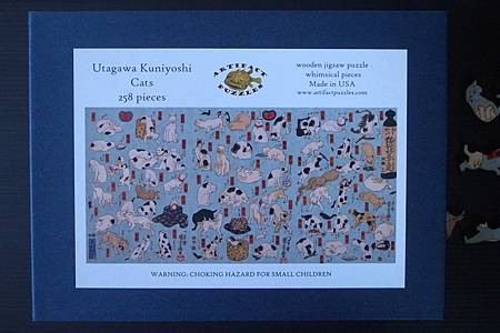artifact puzzles utagawa kuniyoshi cats