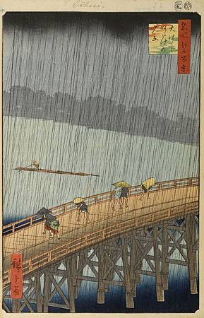 Hiroshige_Atake_sous_une_averse_soudaine.jpg