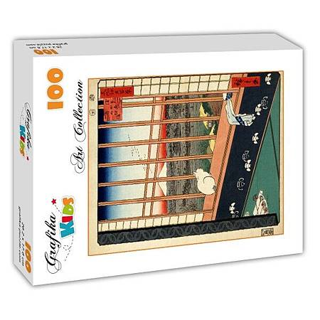 100-teile-grafika-kids-puzzle-2-1.49740-2.fs.jpg