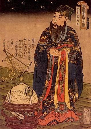 estampe-japonaise-utagawa-kuniyoshi-portrait-of-chicasei-goyo-1827-1830-1000-teile--puzzle.45816-1.fs.jpg
