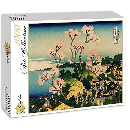 katsushika-hokusai-shinagawa-sur-le-tokaido-1832-1000-teile--puzzle.46198-2.fs.jpg